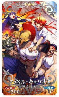 Muscle Cavalier | Fate Grand Order (FGO) - GameA