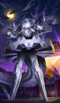 Guardian Gigantic