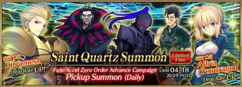 Fate/Accel Zero Order Campaign Pickup Summon