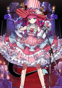 Elizabeth Bathory 3
