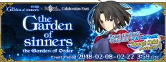 Kara no Kyoukai (The Garden of Sinners) event
