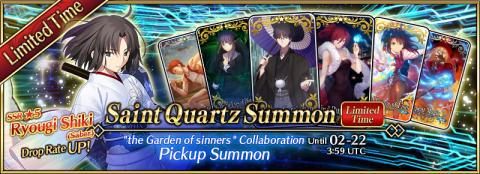 The Garden of Sinners Pickup