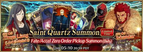 Fate/Accel Zero Order Pickup Summon